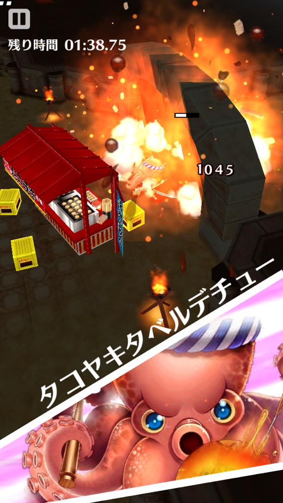 【白猫】タコパス武器「UMAイデチュー」の性能・評価まとめ!地雷はどれくらいダメージ出る?【プロジェクト】