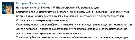 """Экс-разведчик КГБ Швец: """"Путина не взяли в разведку из-за его способностей """"ниже среднего"""". Его называли Окурком и Бледной молью"""" - Цензор.НЕТ 2440"""