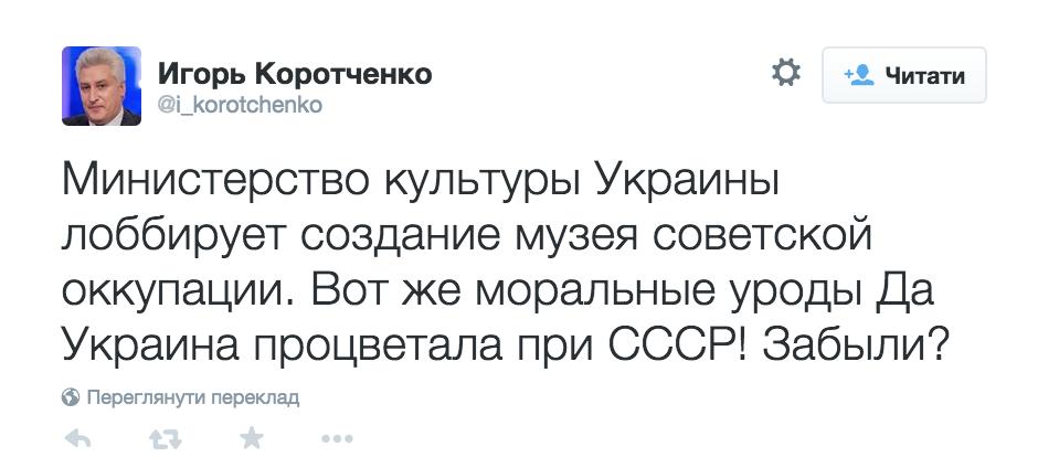 """Экс-разведчик КГБ Швец: """"Путина не взяли в разведку из-за его способностей """"ниже среднего"""". Его называли Окурком и Бледной молью"""" - Цензор.НЕТ 9011"""