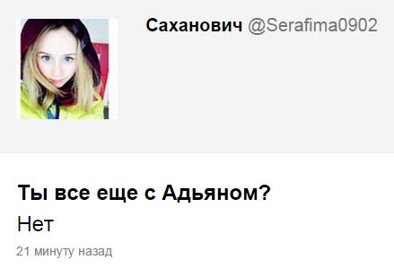 Серафима Саханович - Страница 5 CDmKZiLWgAIIv9v