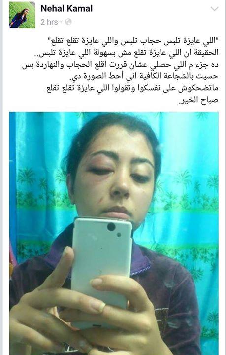 الله ع التعليقات الجميلة #لافلي http://t.co/PG4ZJyzFKt
