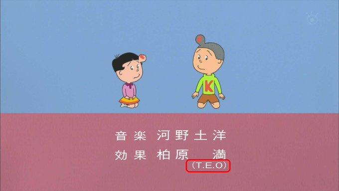 祥太(レイフレF25,26「SHOWTIME...