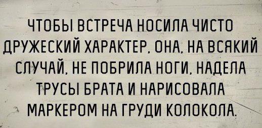 Симоненко: КПУ проведет марш 1 мая - Цензор.НЕТ 8114