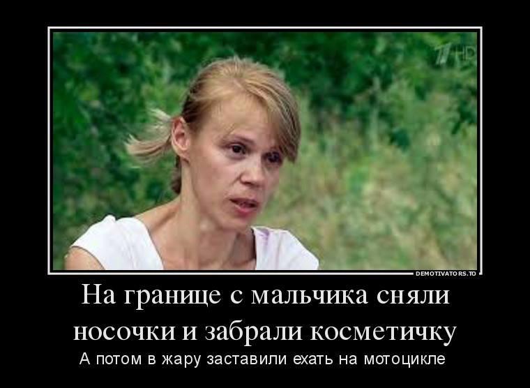 МИД РФ требует от Польши объяснить отказ во въезде путинским байкерам - Цензор.НЕТ 391