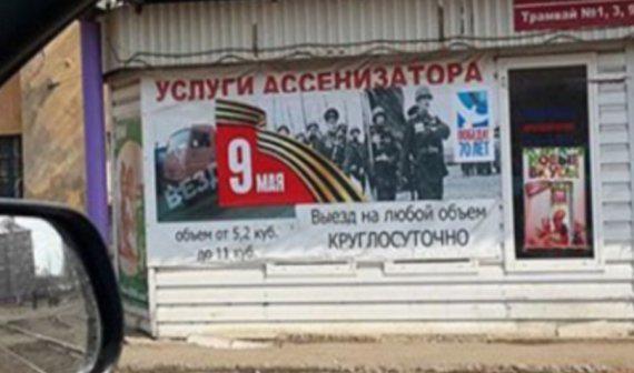 Германия и Польша включаются в пропагандистскую войну в Украине, - Gazeta Wyborcza - Цензор.НЕТ 9995