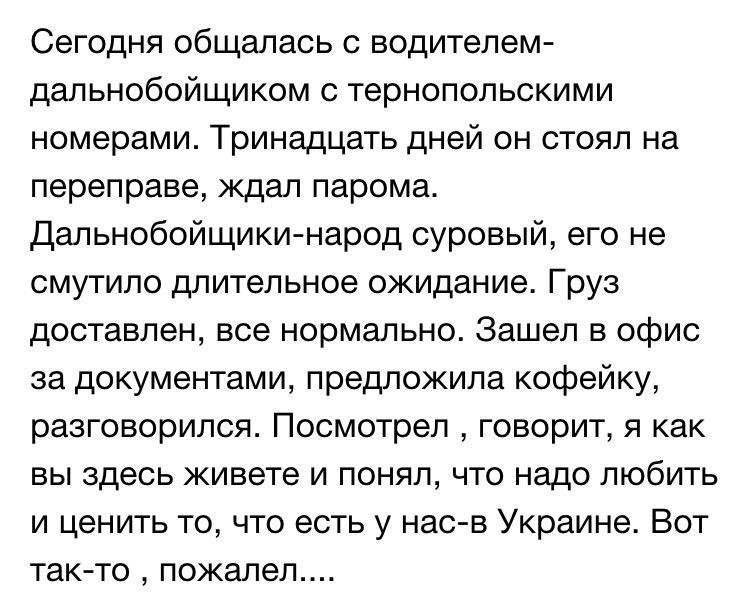 """В Минобороны РФ заявили о """"наводнивших"""" Донбасс американских военных инструкторах - Цензор.НЕТ 5112"""