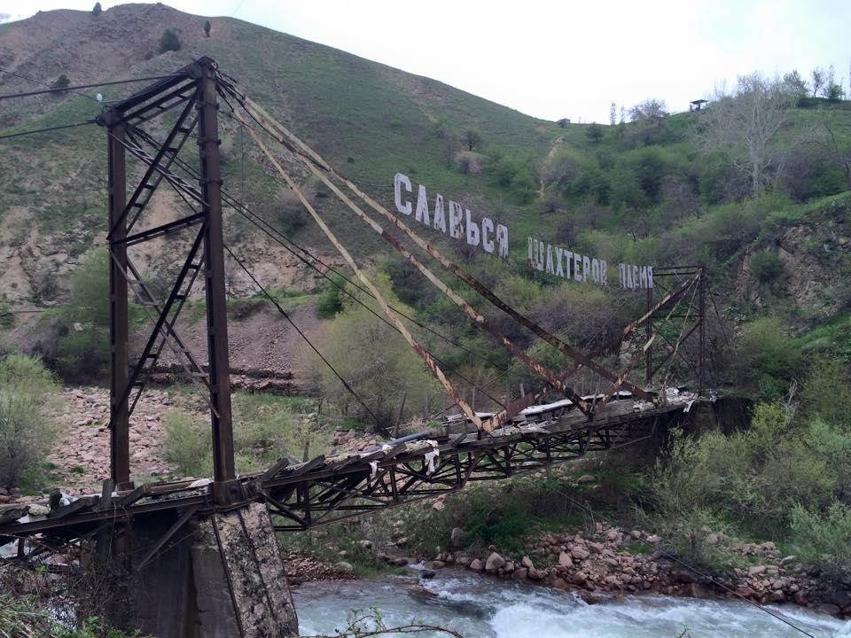условиях башкирии, шахты в ахангаране фото казачьего седла является