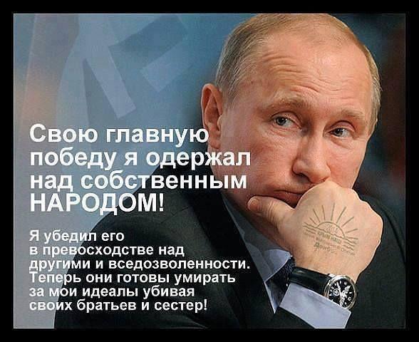 """Эрдоган - Путину: """"Прежде, чем осуждать Турцию, РФ должна объяснить, что происходит в Украине, ведь это неопровержимо"""" - Цензор.НЕТ 2581"""