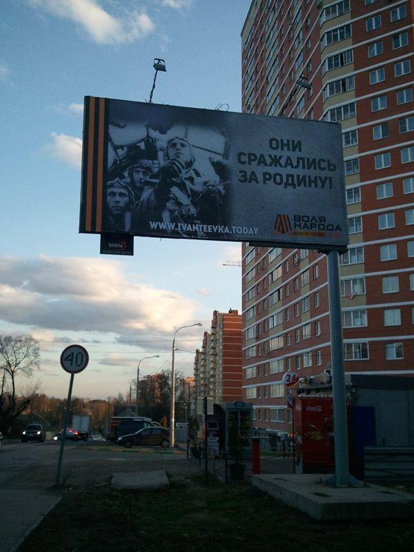Германия и Польша включаются в пропагандистскую войну в Украине, - Gazeta Wyborcza - Цензор.НЕТ 3008