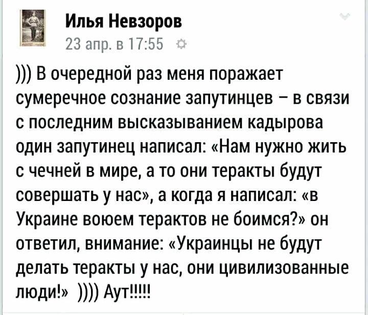 Все должности в НАБ будут предоставляться исключительно через конкурс, - Бутусов - Цензор.НЕТ 2906