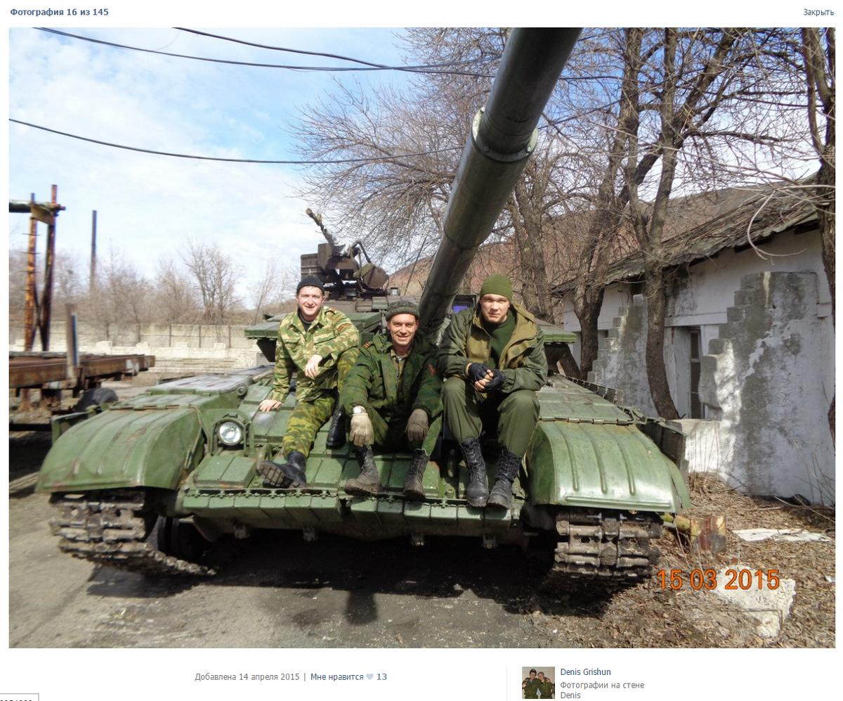 Зубко рассказал о наиболее привлекательных сферах для инвестиций в Украине - Цензор.НЕТ 5882