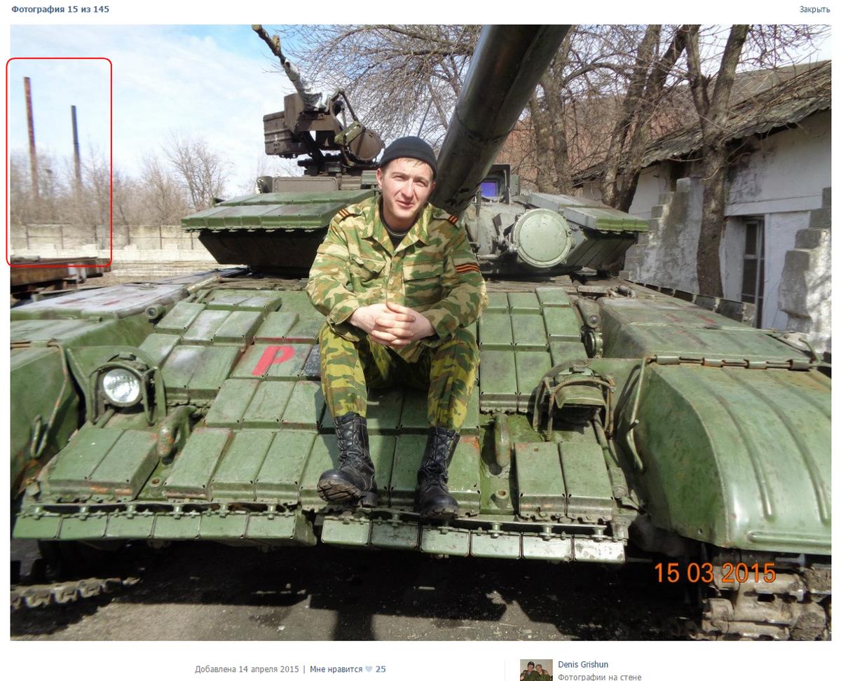 Зубко рассказал о наиболее привлекательных сферах для инвестиций в Украине - Цензор.НЕТ 2095