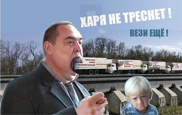 Ситуация на Донецком направлении существенно обостряется. Террористы интенсивно обстреливали украинских воинов вблизи Авдеевки, - пресс-центр АТО - Цензор.НЕТ 4308