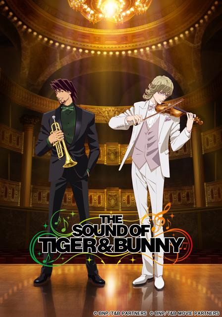 【THE SOUND OF TIGER & BUNNY 情報①】 9/19(土)、20(日)開催タイバニ初オーケストライベントのキービジュアルを公開! http://t.co/WaaZWolLPX #tigerbunny http://t.co/R7Y71NmWs1