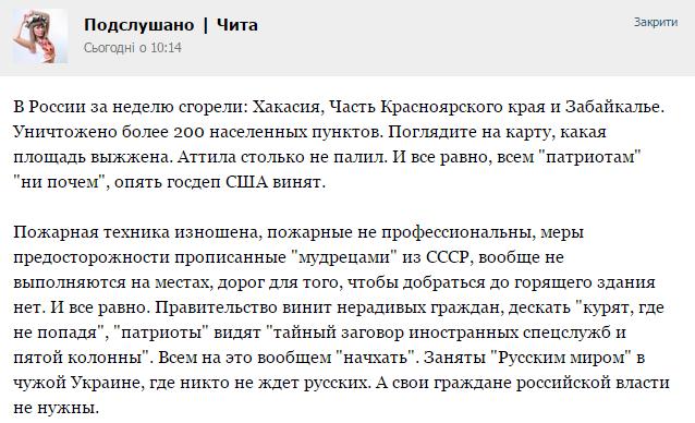 Боевики расширили географию обстрелов на востоке Украины. Противостояние значительно усилилось, - спикер АТО - Цензор.НЕТ 6070