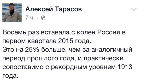 Правительство предлагает запретить россиянам и связанным с РФ лицам участвовать в приватизации украинских госкомпаний - Цензор.НЕТ 3998
