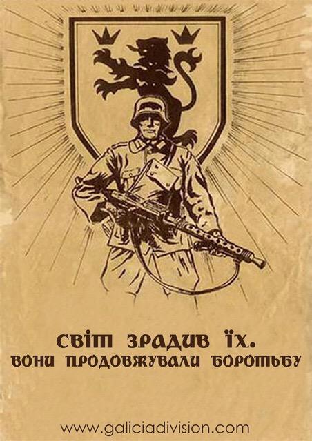 СБУ изъяла арсенал оружия у бойцов одного из батальонов: более 100 гранат, около 10 гранатометов, пластид и тротиловые шашки - Цензор.НЕТ 2823