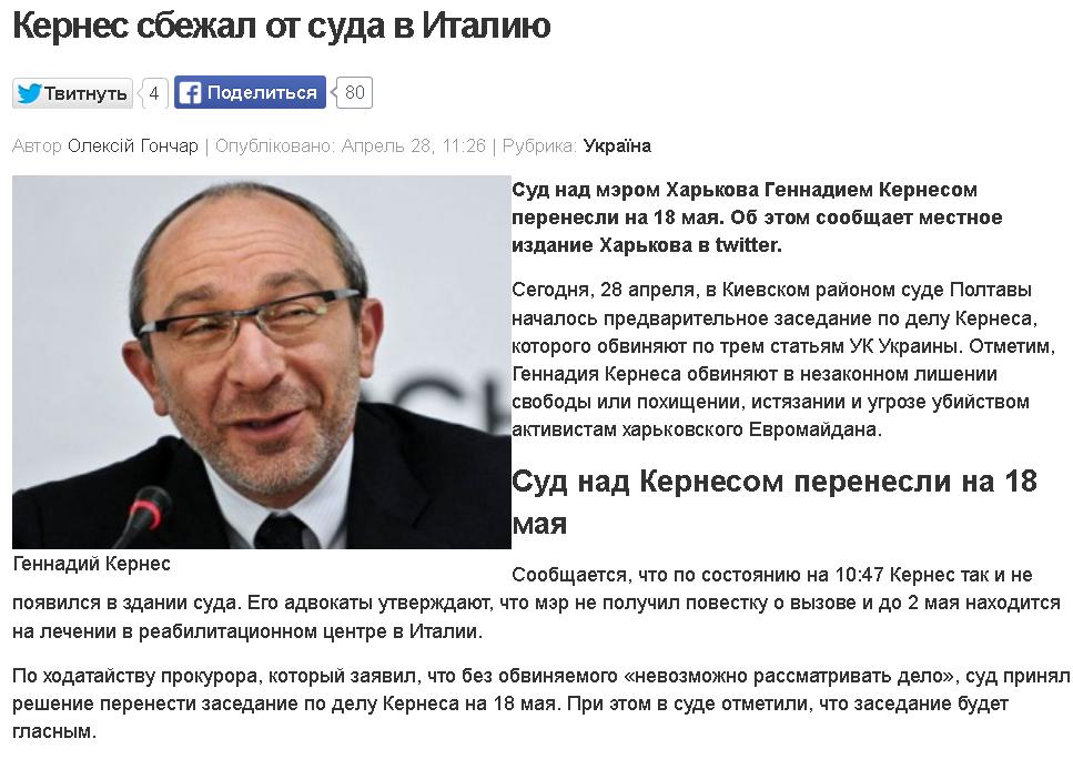 """Экс-разведчик КГБ Швец не верит, что Путин может нажать ядерную кнопку: """"Ботокс расплавится, потечет от страха"""" - Цензор.НЕТ 3484"""