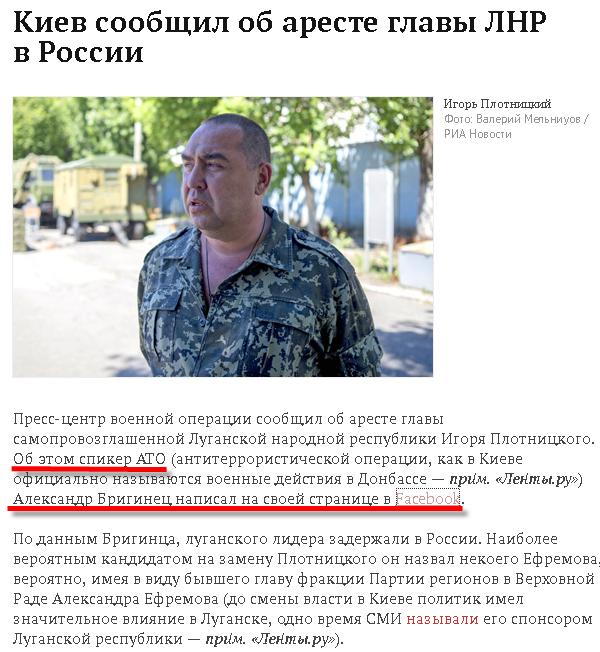 """Экс-разведчик КГБ Швец не верит, что Путин может нажать ядерную кнопку: """"Ботокс расплавится, потечет от страха"""" - Цензор.НЕТ 4433"""