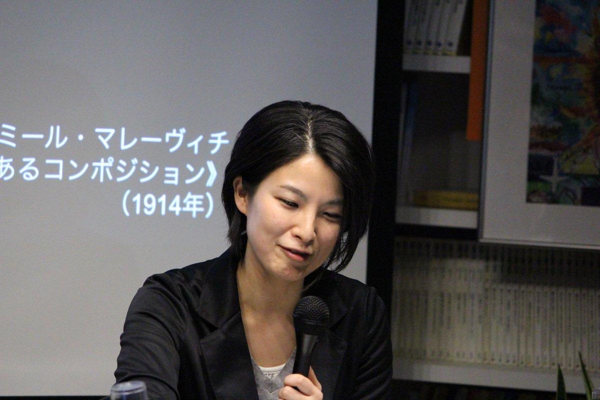 "Twitter पर Nagahara@生徒募集中!: ""みてまーす♪ RT @genroncafe ..."