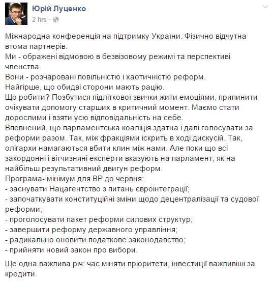 Генпрокуратура передала в суд первое дело по трагедии в Одессе 2 мая - Цензор.НЕТ 3395