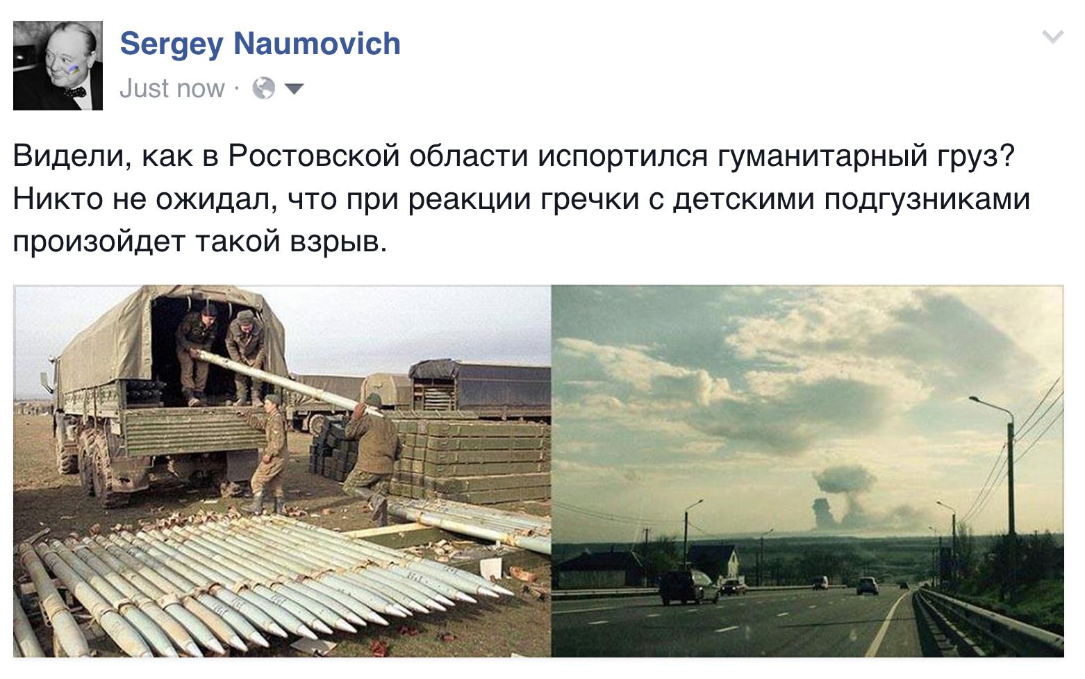 Ситуация на Донбассе остается неспокойной. Дважды из минометов обстреляны Опытное и Пески, - пресс-центр АТО - Цензор.НЕТ 3265