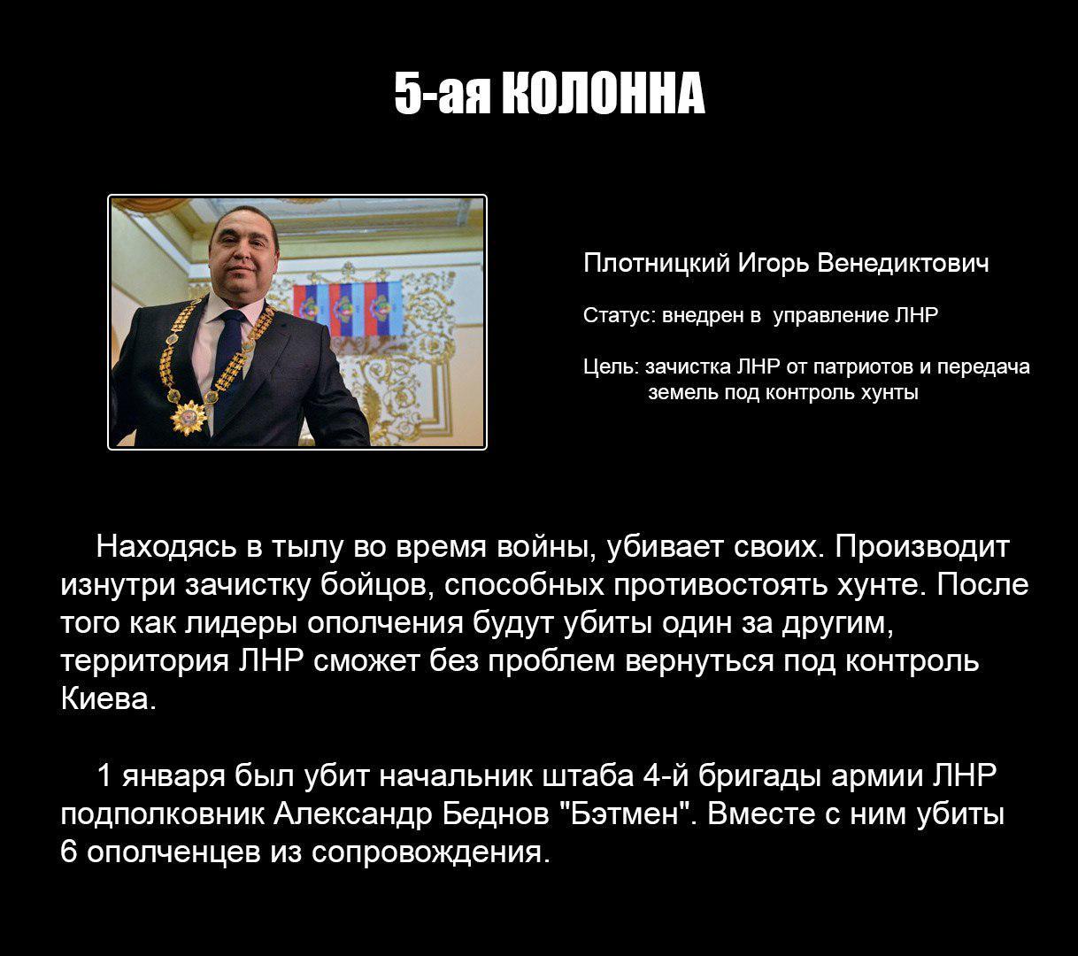 Зубко рассказал о наиболее привлекательных сферах для инвестиций в Украине - Цензор.НЕТ 4045