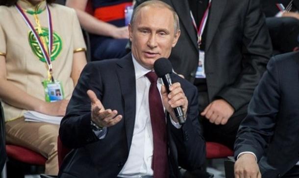 Встреча Путина с региональными журналистами фото
