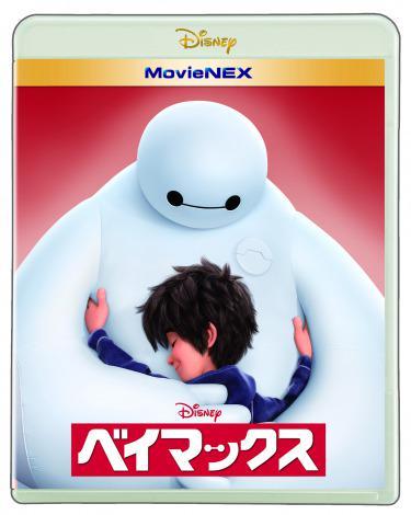【オリコン】『ベイマックス』BD、1週目で今年アニメ1位に #音楽 #ニュース