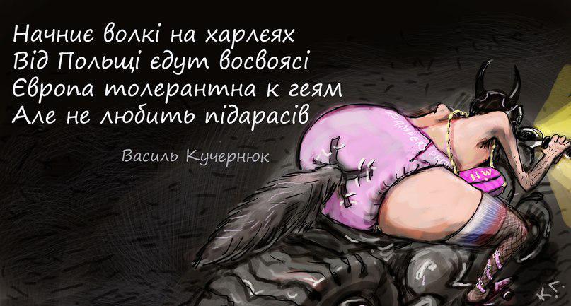 """Претензии ЕС к """"Газпрому"""" не повлияют на газовые переговоры между Украиной и РФ, - вице-президент Еврокомиссии - Цензор.НЕТ 3768"""