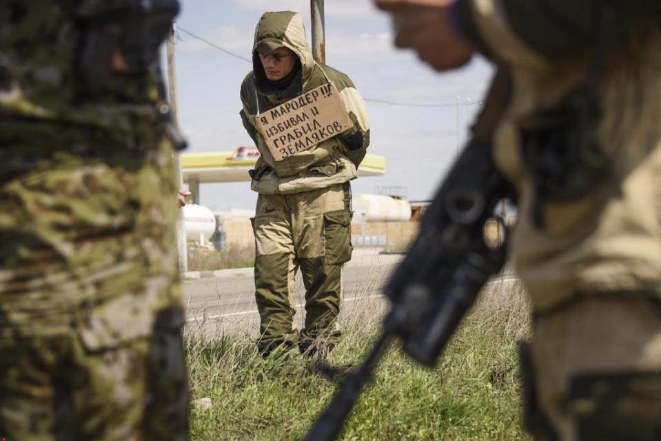 Штатный состав милиции Донецкой области за год сократился вдвое, - Аброськин - Цензор.НЕТ 1979