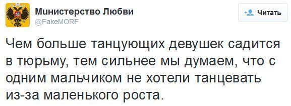 На майские праздники пограничники не впустили в Украину более 30 российских байкеров - Цензор.НЕТ 9583