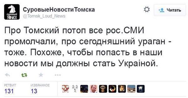 Обама назвал агрессию России против Украины в числе глобальных угроз - Цензор.НЕТ 660