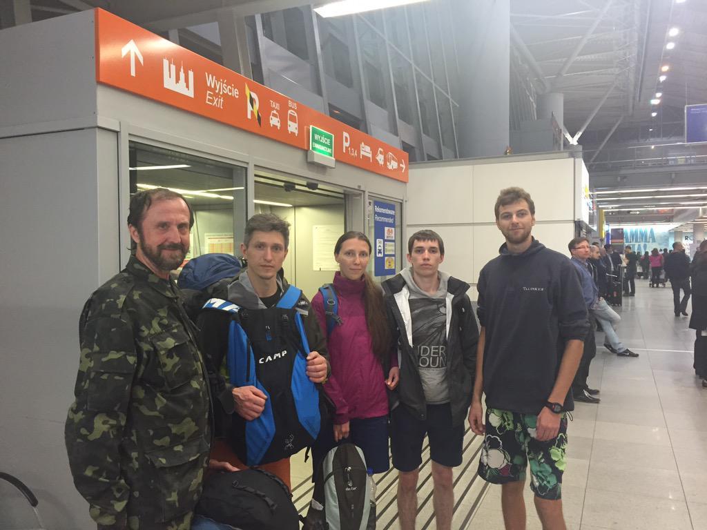 Организация рейса в Непал для эвакуации украинцев обошлась ГосЧС в 7 млн гривен - Цензор.НЕТ 2760