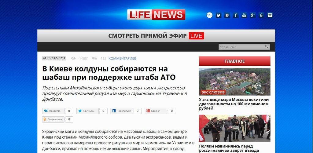 Обама назвал агрессию России против Украины в числе глобальных угроз - Цензор.НЕТ 6200