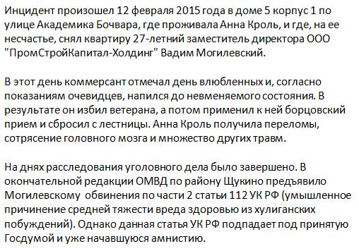Обама назвал агрессию России против Украины в числе глобальных угроз - Цензор.НЕТ 8350