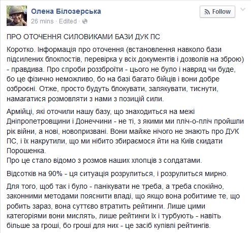 Украина призвала ООН начать борьбу с агрессивной российской пропагандой - Цензор.НЕТ 8966