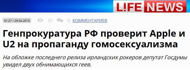 Украина призвала ООН начать борьбу с агрессивной российской пропагандой - Цензор.НЕТ 9709
