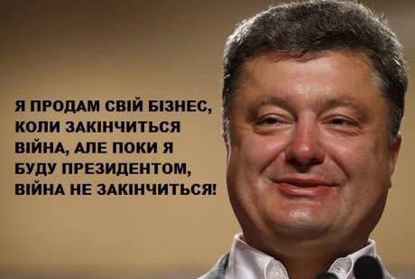Следком РФ наложил арест на имущество Roshen в Липецке - Цензор.НЕТ 8643