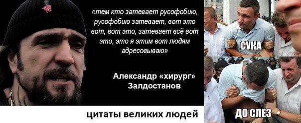 К охране порядка на праздники впервые привлекут волонтеров, - Порошенко - Цензор.НЕТ 969