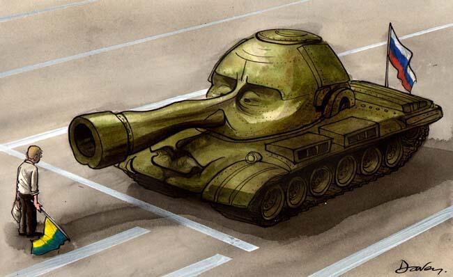 Херсонский облсовет признал РФ государством-агрессором - Цензор.НЕТ 2967