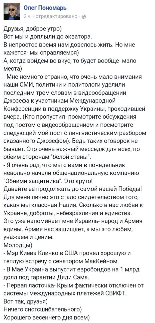 Террористы безуспешно пытались атаковать силы АТО в районе Павлополя и Чермалыка, - Тымчук - Цензор.НЕТ 4526