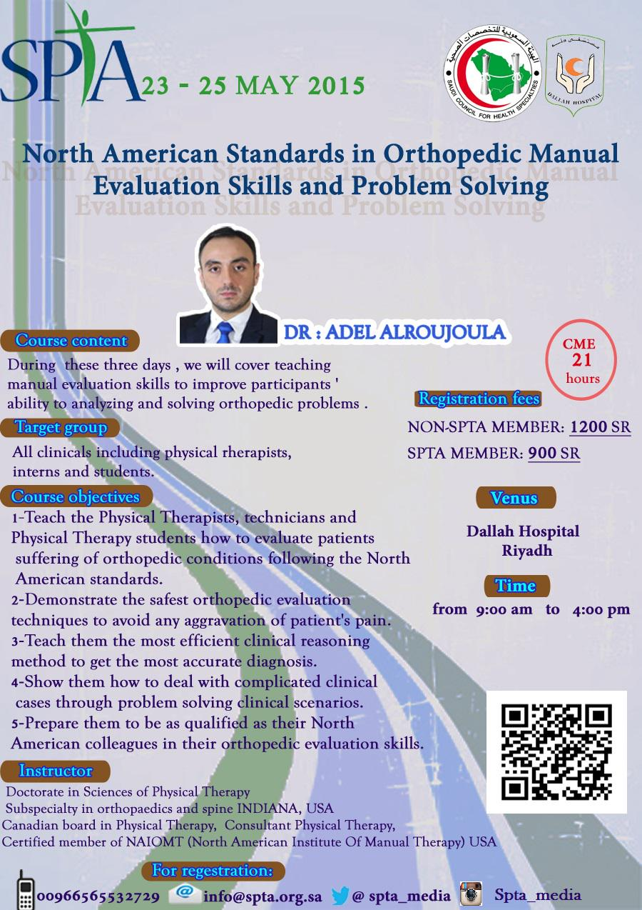 Canadian board of physical therapy - Spta On Twitter Spta Invites You To Attend North American Standards In Orthopedic Manual Evaluation Skills And Problem Solving Http T Co Pnp6akyot5