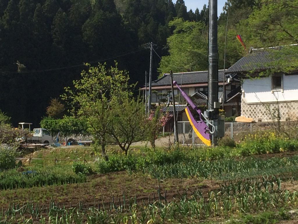 ザクに乗ってた方でどなたか、宮城県村田町にトマホーク落としてますよ pic.twitter.com/hUp9ci4Fes