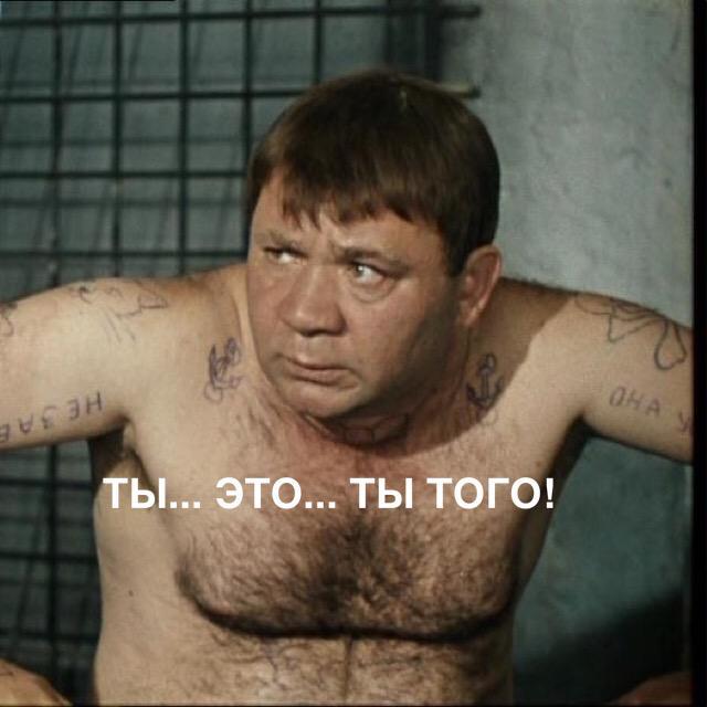 России не видать полномочий до конца года, - ПАСЕ - Цензор.НЕТ 1264