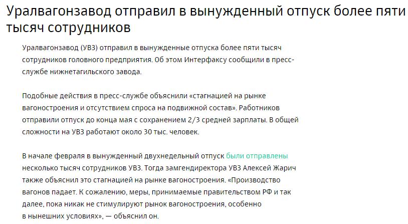 """""""Сильно стреляли, но бежать в подвал не стала. Думаю, если убьют, то на своей кровати"""", - российские боевики обстреляли город Счастье - Цензор.НЕТ 541"""