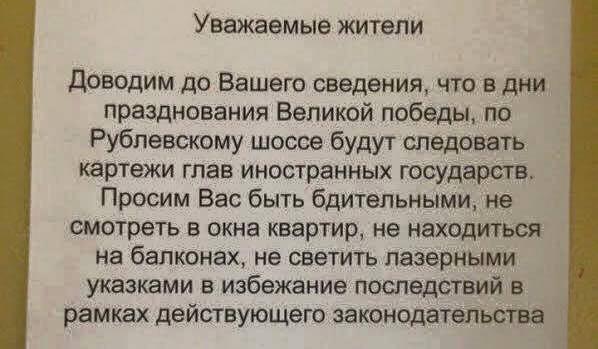 """Нафтогаз"" перечислил ""Газпрому"" $40 млн по новому контракту - Цензор.НЕТ 1619"