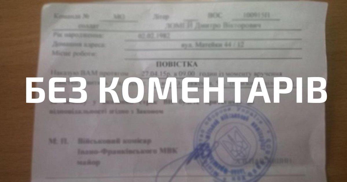 Ситуация на Донбассе остается неспокойной. Из минометов обстрелян населенный пункт Артемово, - пресс-центр АТО - Цензор.НЕТ 808