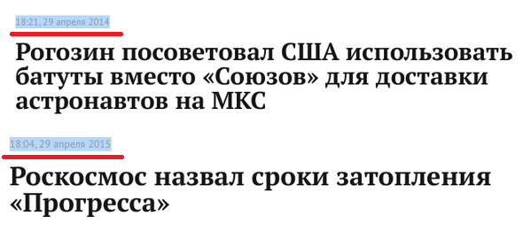 Стець запретил отключать электроснабжение стратегически важных объектов в сфере телекоммуникаций и связи - Цензор.НЕТ 8157
