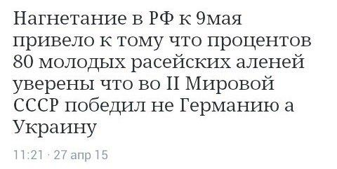 Украина приветствует резолюцию Европарламента, осуждающую Россию за арест Савченко, - Порошенко - Цензор.НЕТ 4496